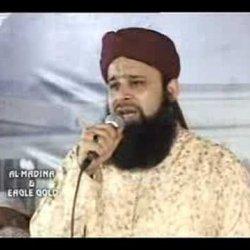 Ya Rab Meri Sooyi Howi Taqdeer Jaga De-Owais Raza Qadri