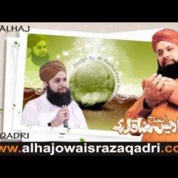 Allah Ho Rabbo-Muhammadin
