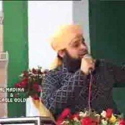 Classic Noor Se Apne Sarwar e Alam Duniya
