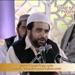 Wo Hussain Mera Imam Hai
