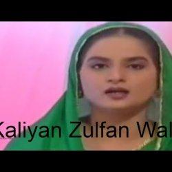 Kaliyan Zulfan Wala
