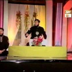 Manqabat ALI a,s Haidar Ka Gharana