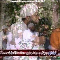 Wohi rab hai jis ne tujh ko Hamd By Owais Raza Qadri At Sialkot