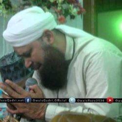 Chaman e Taiba Mein Sumbul  Muhammad Owais Raza Qadri