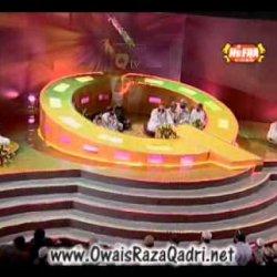Owais Raza Qadri Qaseeda With English Subtitle
