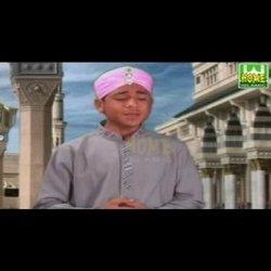 Pochtay Kia Ho