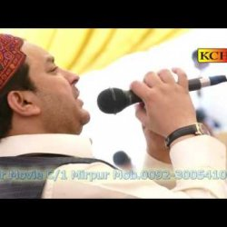 SAIF UL MALOOK( Shahbaz Qamar Fareedi In khari shreef)    Mian Muhmmad Bakhsh