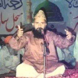 Na Kaleem Ka Taswur Na Khaayl_E_Tourseena Peer Syed Muhammad Fasih Uddin Soharwardi.