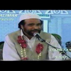 Jhoole Jhoole Pyare Muhammad