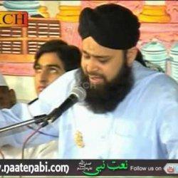 Khusha Woh Din Haram-e-Pak ki Fazaon By Owais Raza Qadri