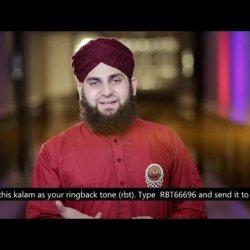 Khaak Mujh Mein