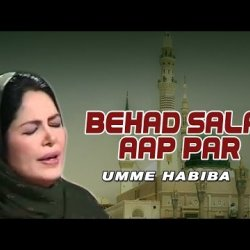 Behad Salam Aap Par