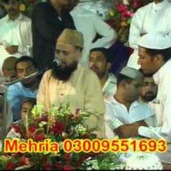Badi Umeed Hy sarkar