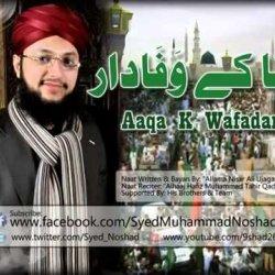 Aaqa Ke Wafadar
