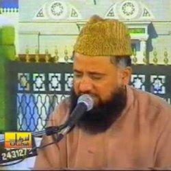 Sarkar Yeh Naam Tumhara