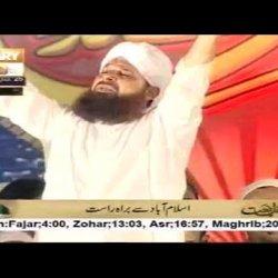 Tajdar e Haram Ae Shehen shah-e-Deen