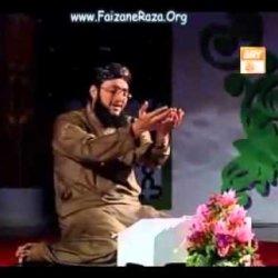 Mere Hussain Salam
