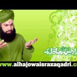 Aasman Gar Tere Talwo Ka Nazara Karta by Owais Raza Qadri