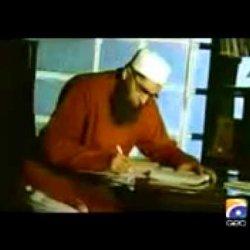 Nasab Mubarak Janab Muhammed PBUH