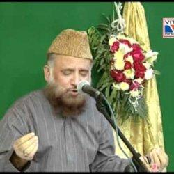 Hum Aal_E_Mustafa Ki Sahari