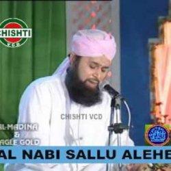 La Maujada Illallah | Naat Sharif Owais Raza Qadri | Al Nabi Sallu Alehe