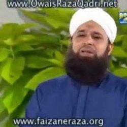 Allah Humma Salle Ala, by Owais Raza Qadri Sahab.