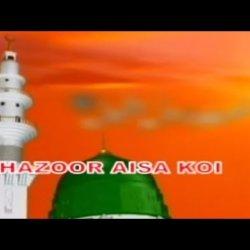 Huzoor Aisa Koi Intezam Ho Jaye
