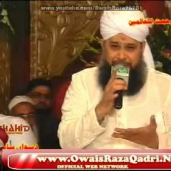 Lajpal Nabi Mere | Hazrat Owais Raza Qadri Sb | New Mehfil e Naat in Faisalabad 8 Feb 2013