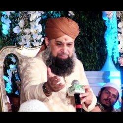 Kuch Aisa Karde Mere Kirdigar Ankhon Mein By Muhammad Owais Raza Qadri