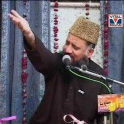 SarKar Mere Dil Ki Hasrat
