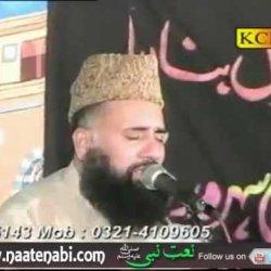 Mujrim Hoon Dil Se Khouf e Qayamt