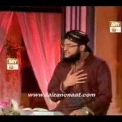 Jananay Ma Muhammad (Farsi)