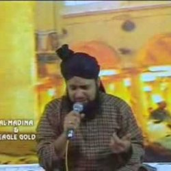 Khila Mere Dil Ki Kali -- Mohammad Owais Raza Qadri