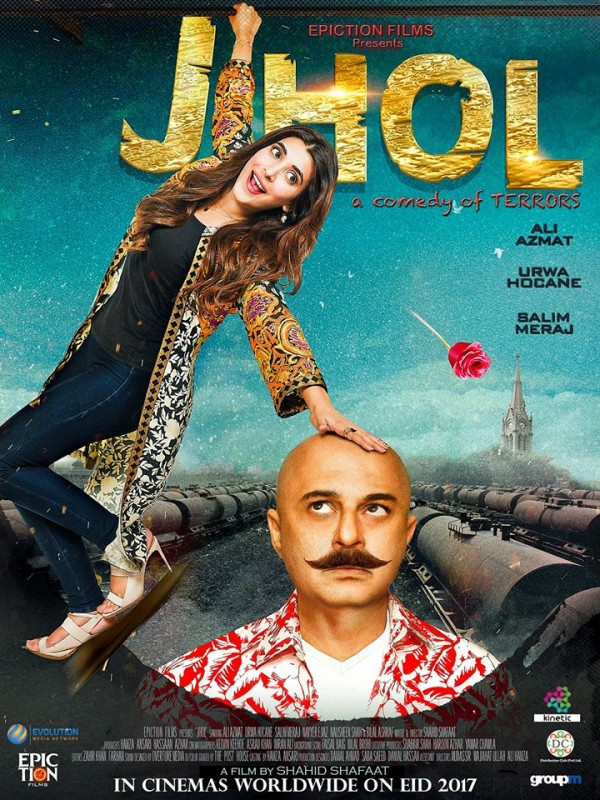 jhol cast release date box office collection and trailer