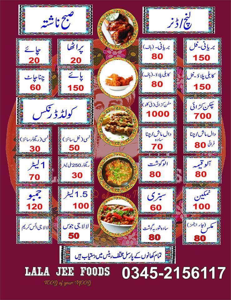 Lala Jee Foods Timergara - Complete Menu and Price