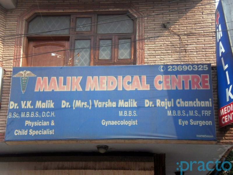 Malik Medical Centre Karachi, Doctors, Map, Contacts, Address