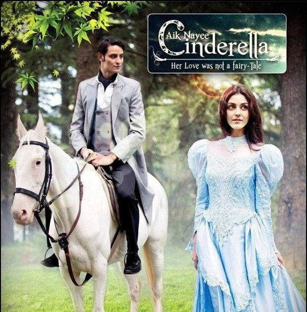 Video And Tv Cast For Samsung >> Aik Nayee Cinderella Geo TV Drama, Cast, Timings, And Schedule