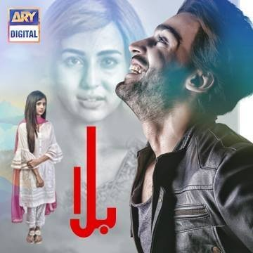 Balaa ARY Digital Drama, Cast, Timings, And Schedule