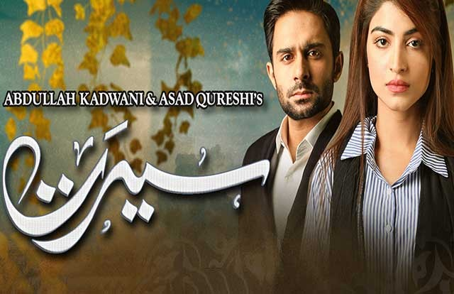 seerat geo tv drama  cast  timings  and schedule