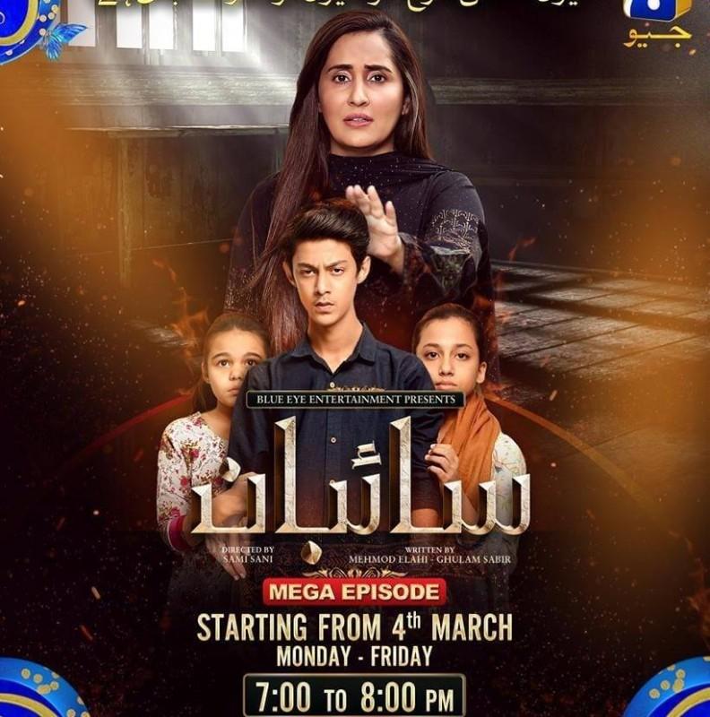 Saibaan Geo TV Drama, Cast, Timings, And Schedule